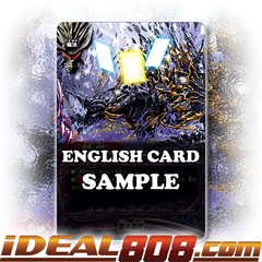 Noble Sacrifice [X-BT02A-CP03/0061EN C (FOIL)] English