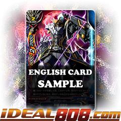 Shadow Hero, Growl [X-BT02A-CP03/0069EN C (Regular)] English