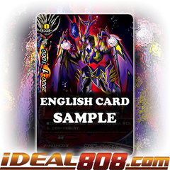Abygale Spare [X-BT02A-CP03/0072EN Secret (Glossy)] English