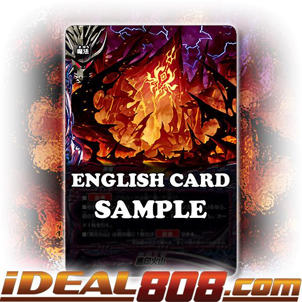 Black Crest Volcano [X-BT02A-CP03/0073EN Secret (FOIL)] English