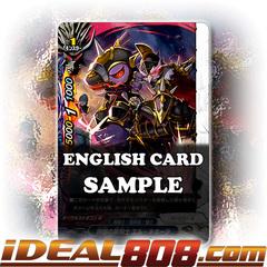 Black Knight of Clarity, El Quixote [X-BT02A-CP03/0070EN C (FOIL)] English