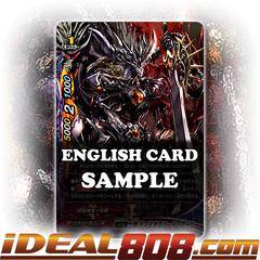 Purgatory Knights, Demios Sword Early [X-BT02A-CP03/0075EN Secret (FOIL)] English