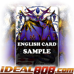 Purple Rag of Ruin, Abygale [X-BT02A-CP03/0071EN Secret (Glossy)] English
