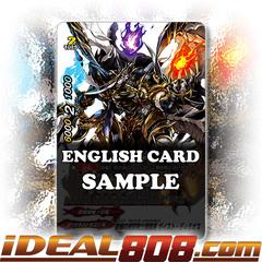 Purgatory Knights Leader of Condolence, Geist Demios [X-BT02A-CP03/0074EN Secret (Glossy)] English