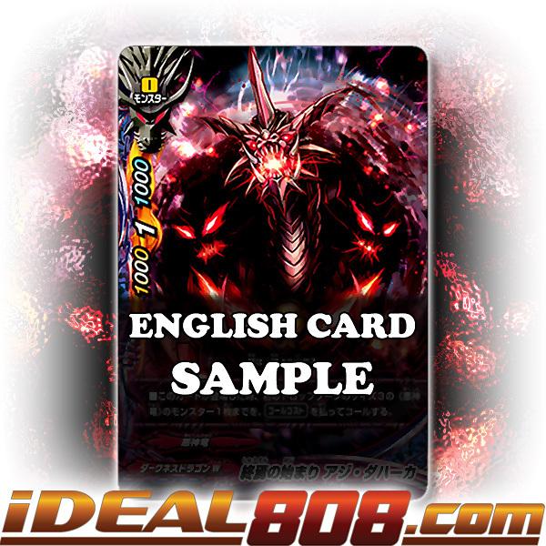 The Beginning of Demise, Azi Dahaka [X-BT02A-CP03/0079EN Secret (FOIL)] English