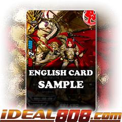 Dragon Knight, Pisaro [X-BT02A-SS01/0007EN RR (FOIL)] English