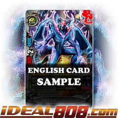 Ice Prison Emperor, Cocytus Greed [X-BT02A-SS01/0008EN RR (FOIL)] English