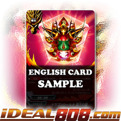 Lord's Dragon Shield [X-BT02A-SS01/0009EN RR (FOIL)] English