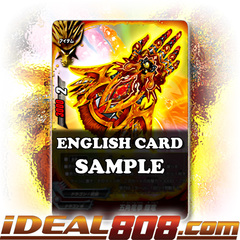 Fifth Omni Dragon Fist, Shiny Dragon [X-BT02A-SS01/0019EN C (FOIL)] English