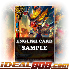 Fifth Omni Dragon Lord, Drum the Punisher [X-BT02A-SS01/0015EN R (FOIL)] English