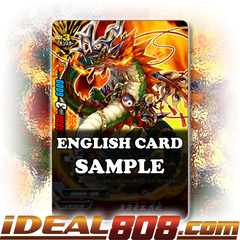 Fifth Omni Dragon Lord, Tenbu [X-BT02A-SS01/0014EN R (FOIL)] English