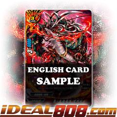 INV Fifth Omni Dragon Lord, Crazed Tenbu [X-BT02A-SS01/0013EN R (Glossy)] English