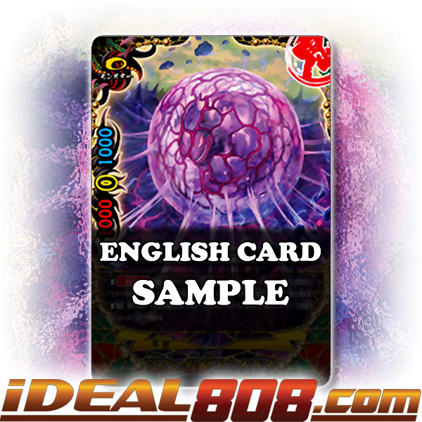 Hasted Evolution, Yamigedo [X-BT02A-SS01/0026EN C (FOIL)] English