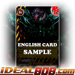 Starved Yamigedo [X-BT02A-SS01/0027EN C (FOIL)] English