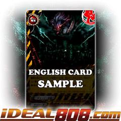 Starved Yamigedo [X-BT02A-SS01/0027EN C (Regular)] English