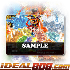 Unparalleled Arts, Omni Lord (infinite) Burst! [X-BT02A-SS01/0024EN C (FOIL)] English