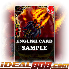 Burst Claw, Raijin [X-BT02A-SS01/0031EN C (FOIL)] English