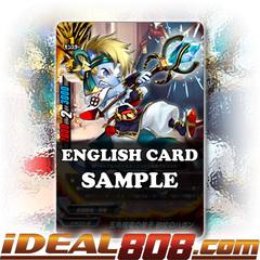 Fifth Omni Cavalry Dragon Disciple, Hagun of Sand Cane [X-BT02A-SS01/0034EN Secret (Glossy)] English