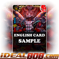 INV Stern Spirit, Kokujo Yamigedo [X-BT02A-SS01/0035EN Secret (FOIL)] English