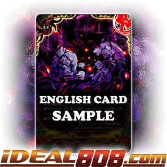 Shrine of the Corrupted Fuchigami [X-BT02A-SS01/0030EN C (Regular)] English