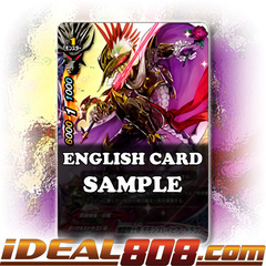 Purgatory Knights, Demons Rapier Dragon [X-BT02A-SS02/0003EN RRR (FOIL)] English