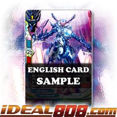 Star Dragoner, Luminous Blue [X-BT02A-SS02/0008EN RR (FOIL)] English