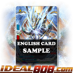 Star Guardian, Jackknife [X-BT02A-SS02/0005EN RRR (FOIL)] English