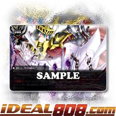 Distortion Punisher!! [X-BT02A-SS02/0015EN R (Glossy)] English