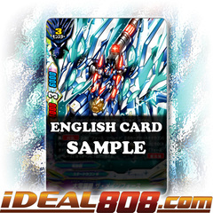 Great Dragonarms, the Main Force [X-BT02A-SS02/0016EN R (Glossy)] English