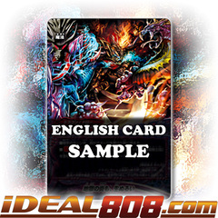 Life Dwells in the Flames of Hades Too [X-BT02A-SS02/0011EN RR (FOIL)] English