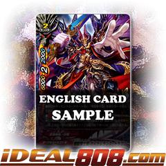 Purgatory Knights, Gairahm Lance Dragon [X-BT02A-SS02/0014EN R (Glossy)] English