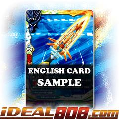 Radiant Saber, Providence [X-BT02A-SS02/0018EN R (FOIL)] English