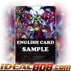 Void Omni Wicked Lord, Negulbalz [X-BT02A-SS02/0019EN C (FOIL)] English