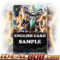 Biggest Dragonarms, Sonic Blast [X-BT02A-SS02/0027EN C (FOIL)] English