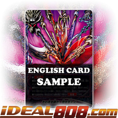 Crush that Body, and Sustain Mine [X-BT02A-SS02/0025EN C (FOIL)] English