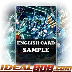 Dragonarms, Charger [X-BT02A-SS02/0029EN C (FOIL)] English