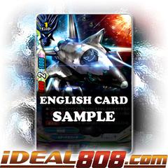 Dragonarms, Vogel [X-BT02A-SS02/0028EN C (FOIL)] English