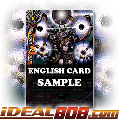 Purgatory Knights, Eraser Hand Dragon [X-BT02A-SS02/0021EN C (FOIL)] English