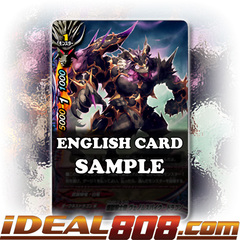 Purgatory Knights, Venom Spike Dragon [X-BT02A-SS02/0020EN C (FOIL)] English