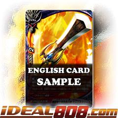 Sword of Purgatory Knights Leader, Demios Sword [X-BT02A-SS02/0024EN C (FOIL)] English