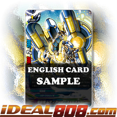 Dragonarms, Radiant Fuel [X-BT02A-SS02/0041EN Secret (FOIL)] English