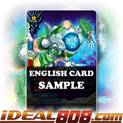 Dragonarms, Garbel Anchor [X-BT02A-SS02/0031EN C (Regular)] English