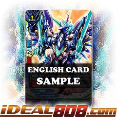 Dragonarms, Radiant Alma [X-BT02A-SS02/0030EN C (Regular)] English