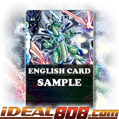 Star Jack Docking [X-BT02A-SS02/0032EN C (FOIL)] English