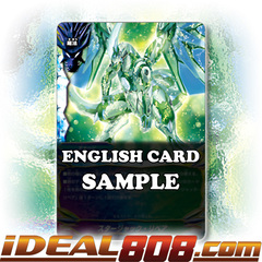 Star Jack Repair [X-BT02A-SS02/0034EN C (FOIL)] English