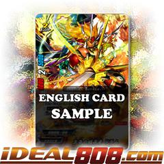 Fifth Omni Successor, Drum [X-BT02A-SS01/BR01EN BR (Metallic Orange)] English