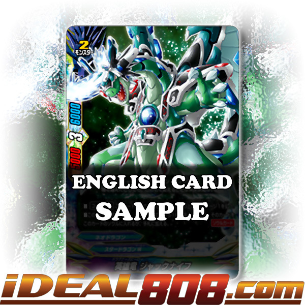 Hero Dragon, Jackknife [X-BT02A-SS02/BR02EN BR (Metallic Green)] English