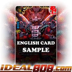 INV Stern Spirit, Kokujo Yamigedo [X-BT02A-SS01/BR02EN BR (Metallic Purple)] English