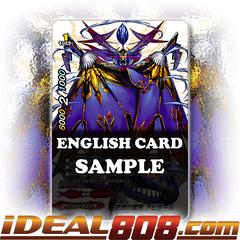 Purple Rag of Ruin, Abygale [X-BT02A-CP03/BR01EN BR (Metallic Purple)] English