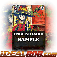 Megumin [KS/W49-E035SP SP (SIGNED FOIL)] English